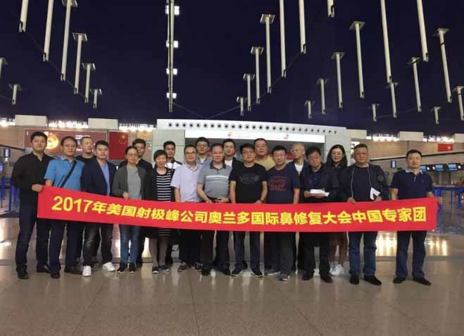 上海美莱鼻整形专家欧教授出席国际鼻整形大会