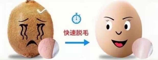 上海比基尼激光脱毛手术对健康有害吗