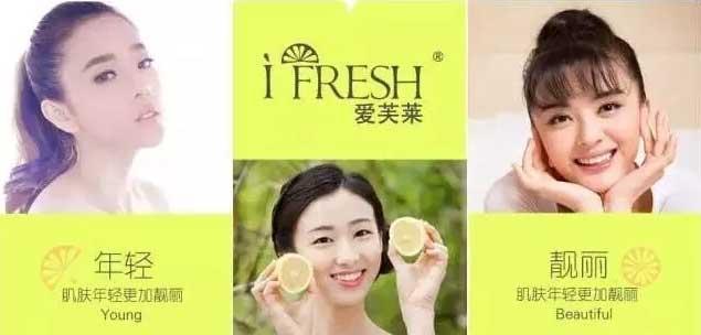 上海爱芙莱玻尿酸好不好