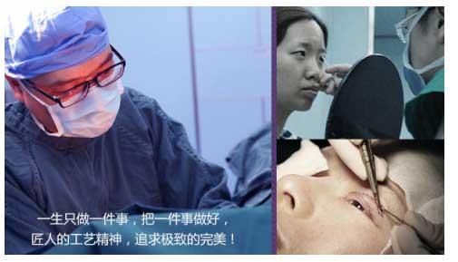 """新锐派""""瞳""""话医生何祥龙介绍美莱明眸翘睫大眼术"""